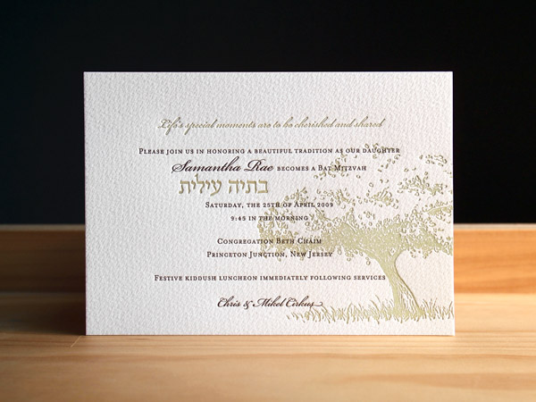 Orchard Bat Mitzvah